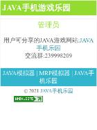 网站截图 ijar.cc